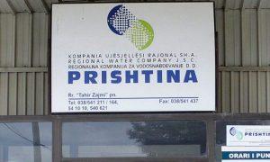 """Më datë 30 mars, hapen të gjitha pikat e arkëtimit në KRU"""" Prishtina"""","""